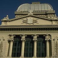 Акротерий (фронтон синагоги в Риме)