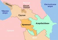 Политическая карта Южного Кавказа