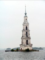 Колокольня Никольского собора. XVIII в