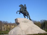 Памятник Петру I (Э.М. Фальконе, 1768-1778 г.)