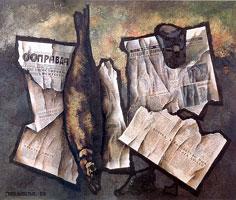 Натюрморт с рыбой и газетой Правда (О. Рабин)