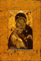 Древнерусская икона