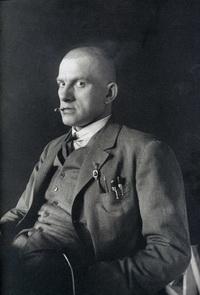 В.В. Маяковский (1924 г.)