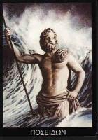 Посейдон и божества моря