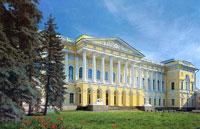 Государственный русский музей (фасад)