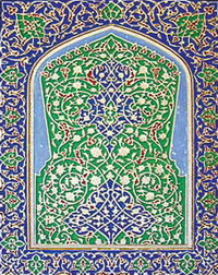 Гирих в ташкентском доме