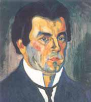 К.С. Малевич (Автопортрет)