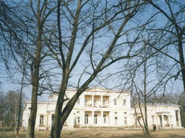 Дворец дачи Лейхтенбергских. Сергиевка