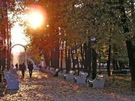 Город Серпухов. Парк Олега Степанова