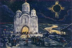 Эскиз декорации к опере А.П. Бородина Князь Игорь