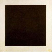 Чёрный супрематический квадрат (К.С. Малевич, 1913 г.)