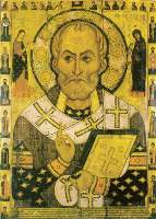 Древнерусская иконопись XI - XVII вв