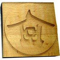 Деревянный штамп для оттиска рисунка на ткани