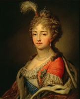 Портрет императрицы Елизаветы Алексеевны
