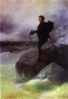 Прощай, свободная стихия... (1887 г.)