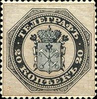 Первая телеграфная марка России (1866 г.)