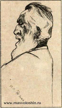 Павел Павлович фон Теш