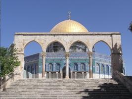 Аркада аль-Мизан на Храмовой горе (Иерусалим)