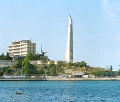 Обелиск в честь города-героя Севастополя