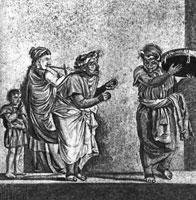 Уличные музыканты (Диоскурид, мозаика)