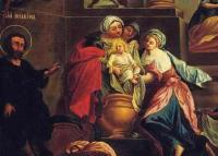 Рождество Богоматери 4