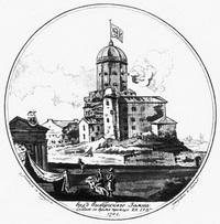 Вид Выборгского замка (Н.А. Львов, 1783 г.)