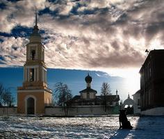 Русское мироощущение (В. Болошов)