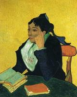 Арлезианка (Винсент ван Гог, 1888 г.)