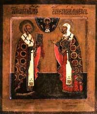 Святые Никола Чудотворец и Евфимий Новгородский
