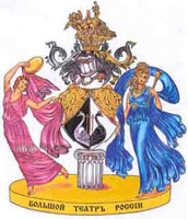 Герб Большого театра России