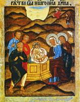 Рождество Христово (конец XVII — начало XVIII в.)