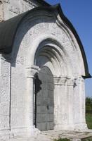 Южный портал Георгиевского собора