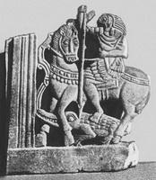 Рельеф с изображением бога Гора